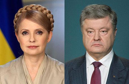 Юлия Тимошенко и Петр Порошенко.