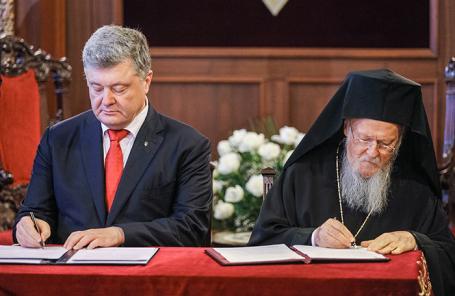 Петр Порошенко и патриарх Константинопольский Варфоломей.