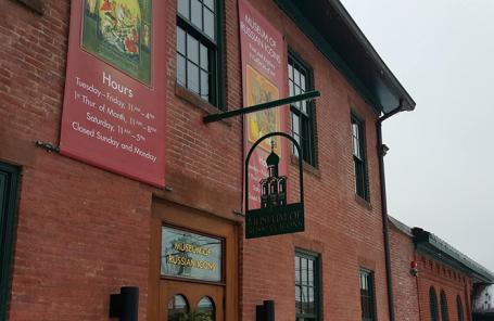 Здание Музея русских икон в Клинтоне, Массачусетс.