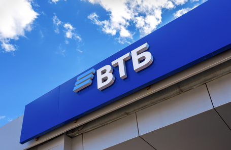 Reuters: ВТБ тайно профинансировал продажу доли в «Роснефти»