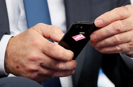 Телефон министра иностранных дел РФ Сергея Лаврова.