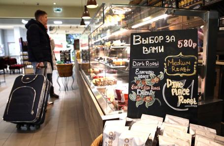 Один из ресторанов в аэропорту «Шереметьево».