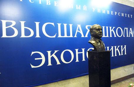 https://cdn.bfm.ru/news/maindocumentphoto/2018/12/01/shkola.jpg