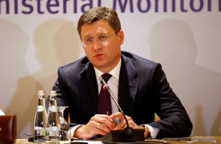 Министр энергетики РФ Александр Новак.