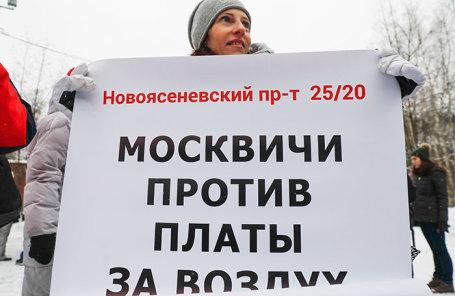 Митинг против повышения тарифов платных парковок в Москве, 23 декабря 2018 года.