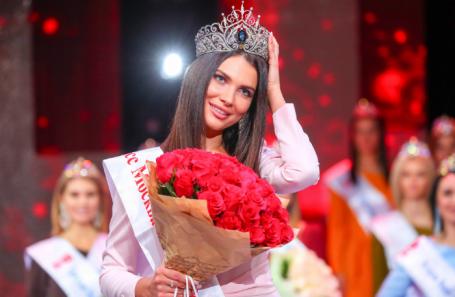 Алеся Семеренко.