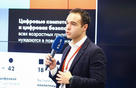 Сергей Гребенников.