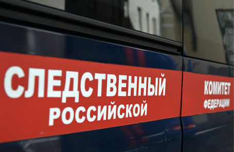 https://cdn.bfm.ru/news/maindocumentphoto/2018/12/30/tass_28321663.jpg