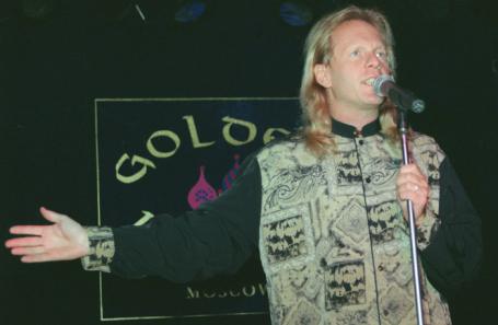 Крис Кельми, 1997 год.