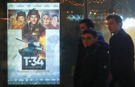 Афиша российского фильма «Т-34» режиссера Алексея Сидорова.