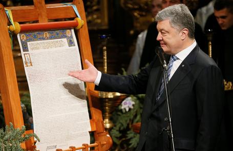 Президент Украины Петр Порошенко выступает с речью, стоя рядом с томосом об автокефалии Православной церкви Украины. Софийский собор, Киев.