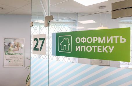 Офис Сбербанка в Москве.