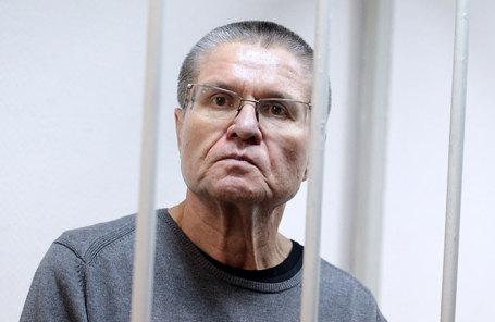 Алексей Улюкаев.