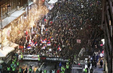 Антиправительственная акция в Белграде, Сербия.