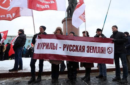 Акция против передачи Курильских островов Японии в Москве.