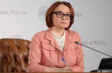 https://cdn.bfm.ru/news/maindocumentphoto/2019/01/21/nab.jpg