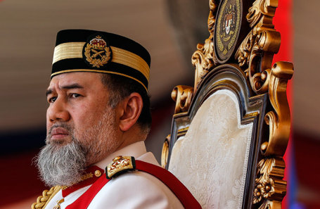 Султан Мухаммад V.