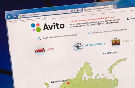 2a5ee9561096 Доска объявлений за  4 млрд. Как Avito стал IT-гигантом