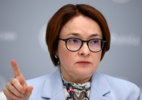 Председатель Банка России Эльвира Набиуллина.