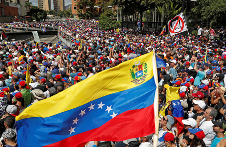 Акция протеста против Николаса Мадуро в Каракасе, Венесуэла.