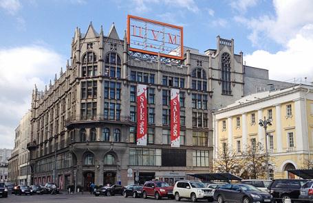 Здание магазина ЦУМ в Москве.