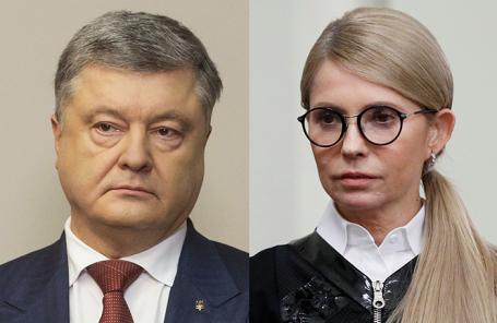 Петр Порошенко и Юлия Тимошенко.