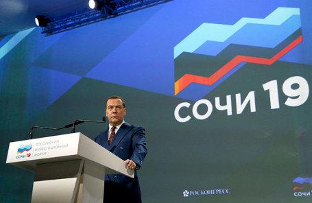 Премьер-министр РФ Д.Медведев на Российском инвестиционном форуме в Сочи.