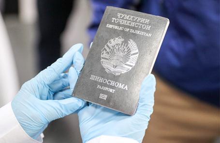 Работа миграционного центра в Москве.