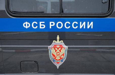 https://cdn.bfm.ru/news/maindocumentphoto/2019/02/26/fsb.jpg