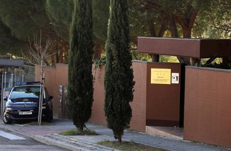 Посольство КНДР в Мадриде.