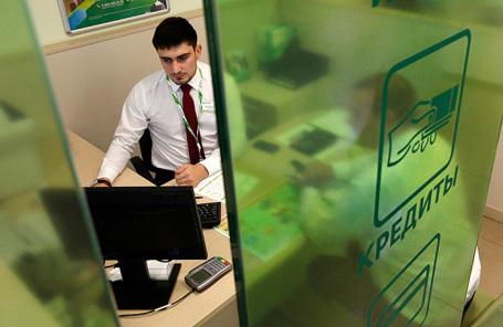 восточный экспресс банк оплатить кредит онлайн с карты по договору