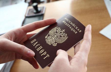 Где получить в сочи юридическую консультацию о получении гражданства россии