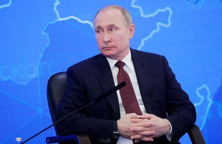 Владимир Путин на пленарном заседании съезда Российского союза промышленников и предпринимателей (РСПП) в Москве.