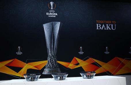 Вид кубков перед жеребьевкой 1/4 финала Лиги Европы. Ньон, Швейцария.