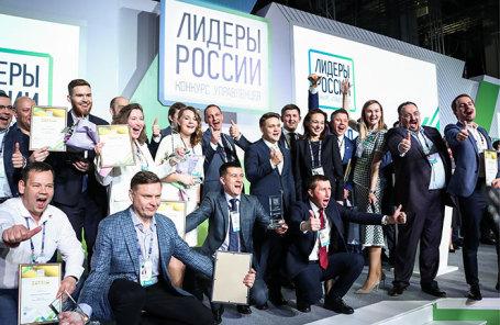 Объявление победителей конкурса управленцев «Лидеры России» в Сочи.