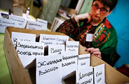 Подсчет голосов в Ивано-Франковской области. Украина.