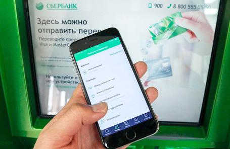 https://cdn.bfm.ru/news/maindocumentphoto/2019/04/04/sberbank.jpg