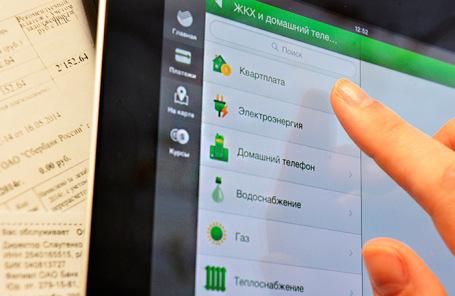 Как перевести деньги из беларуси в россию на карту сбербанка через телефон