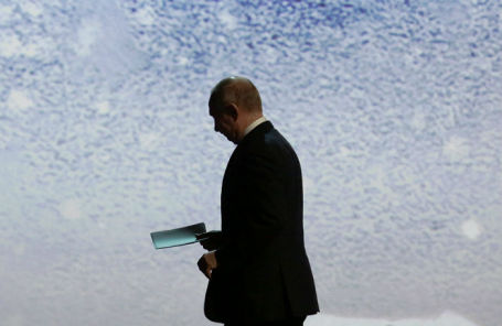 Владимир Путин на Арктическом форуме в Санкт-Петербурге.
