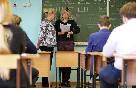 Сдача ЕГЭ по русскому языку. Архив.