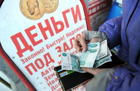 порно за долг по кредиту русское