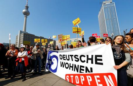 Протест против повышения арендной платы за жилье в Берлине.