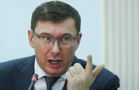 Юрий Луценко.