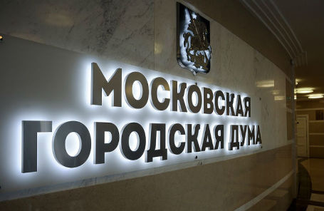 https://cdn.bfm.ru/news/maindocumentphoto/2019/04/30/243878_1000x722_815_4ee7bac239047498a0f95691095654a9.jpg