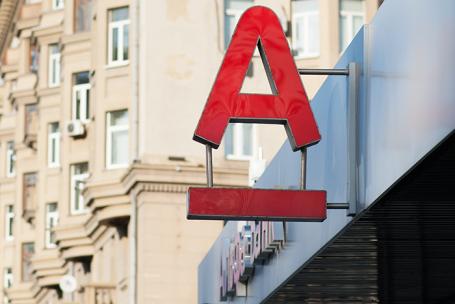 Оформить и получить кредит на 500 000 рублей без отказа по паспорту под низкий процент в Альфа-Банке Рассчитать в калькуляторе онлайн и взять.