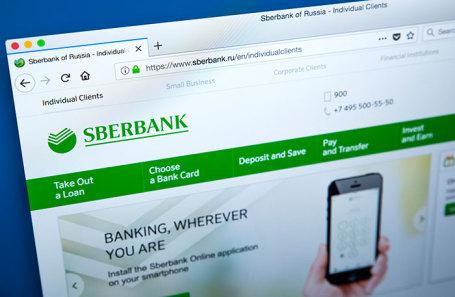в каком банке выгоднее взять кредит на жилье