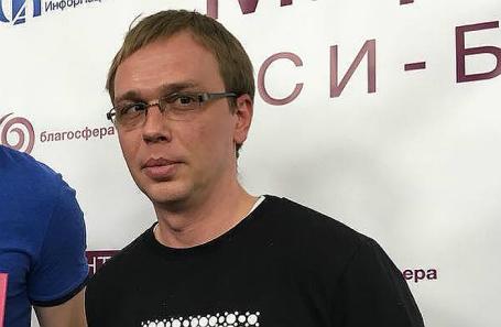 Картинки по запросу голунов журналист