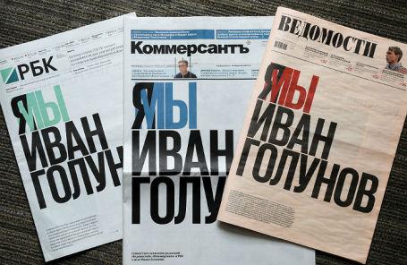 https://cdn.bfm.ru/news/maindocumentphoto/2019/06/10/2019-06-10t093343z_1744480132_rc1b779b6aa0_rtrmadp_3_russia-journalist.jpg