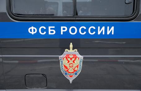 https://cdn.bfm.ru/news/maindocumentphoto/2019/06/11/fsb.jpg