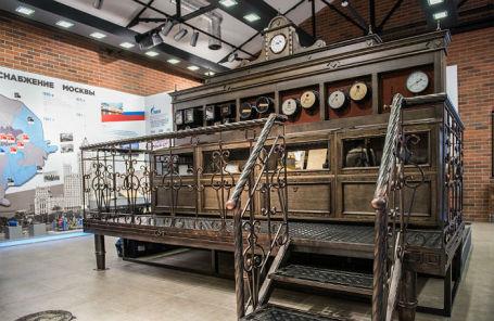 Музей Мосэнерго и энергетики Москвы.